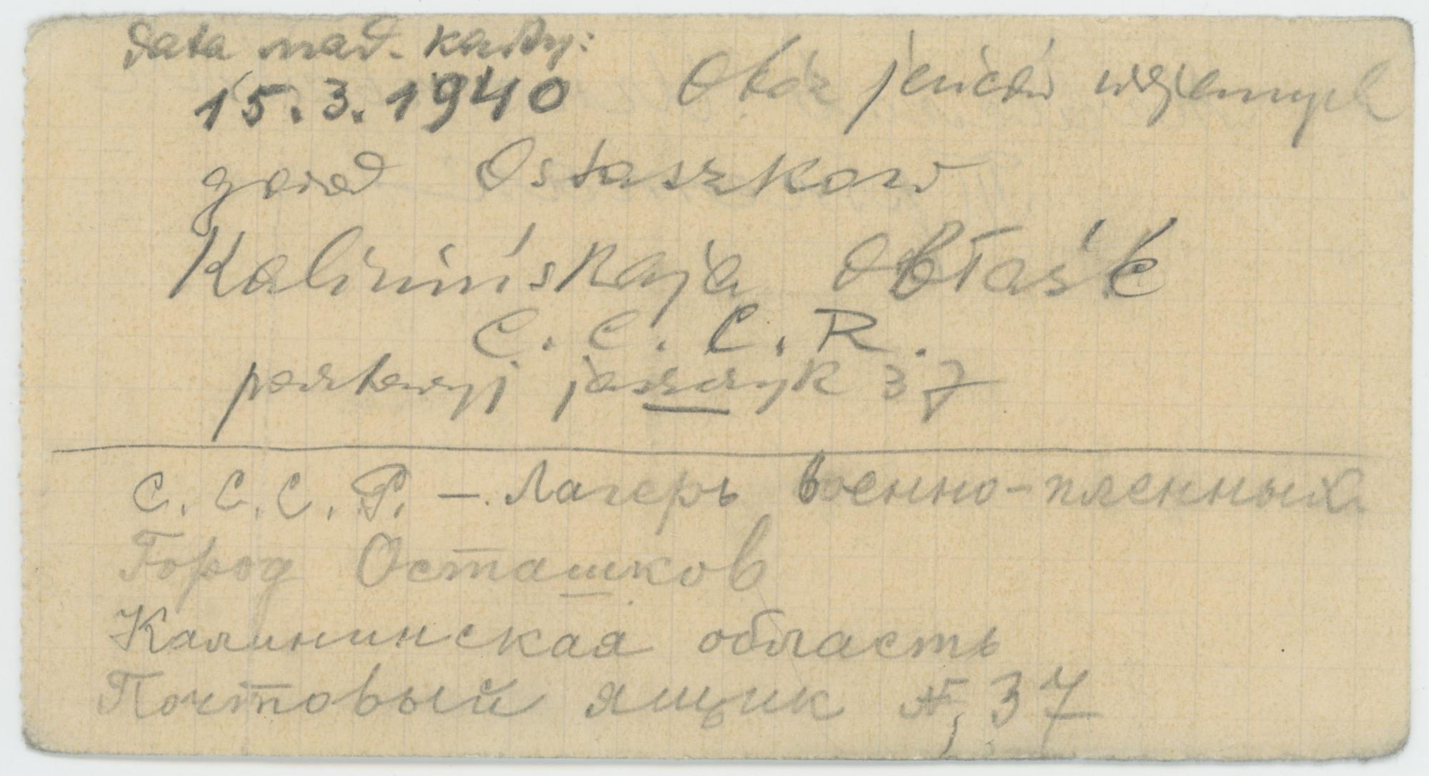 Adres do korespondencji obozu w Ostaszkowie