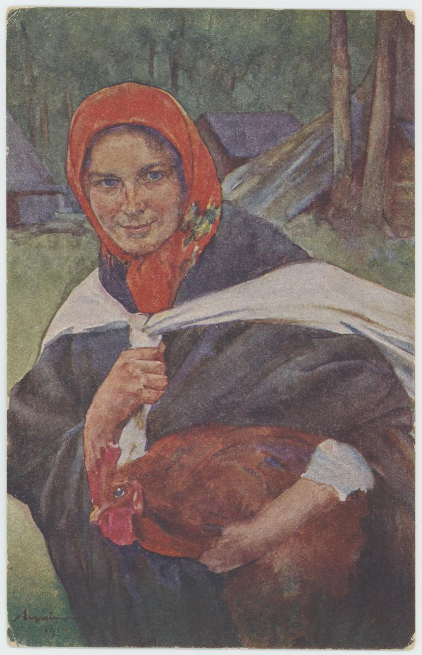 Kartka pocztowa adresowana do Mieczysława Trzeciaka