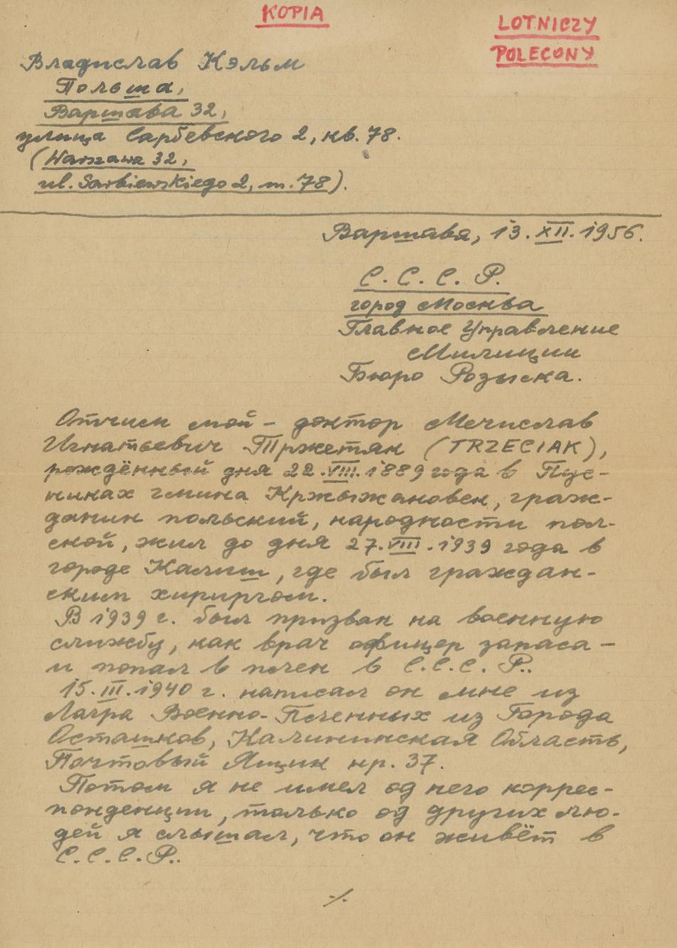 Pismo W. Kelma w języku rosyjskim dot. Mieczysława Trzeciaka